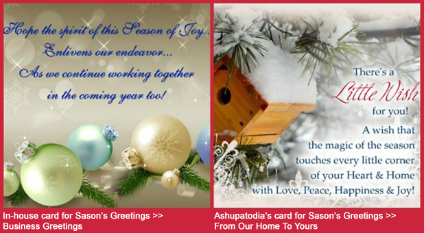 Season's Greetings Ecards