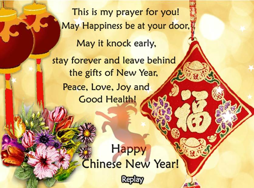 Chinese New Year Ecard by Jothi